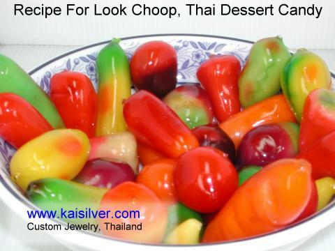 Popular thai desserts extrajewel look choop thai dessert thai candy forumfinder Choice Image