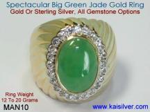 mens green gem ring, green jade ring for men