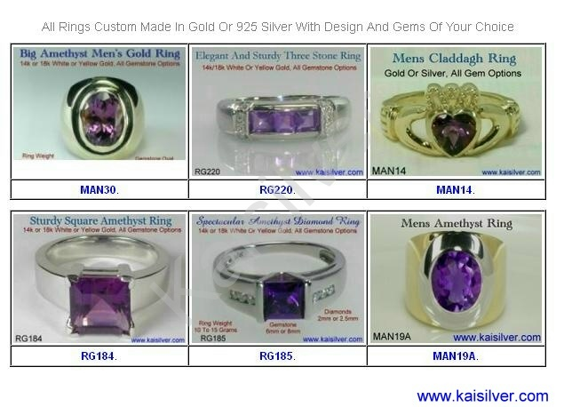 amethyst gemstone rings for men